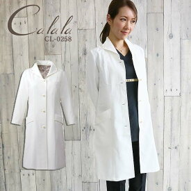 a6fc006132eeb8 かわいい ドクターコート 白衣 女医白衣 キャララ Calala 七分袖 ドクターコート CL-0258