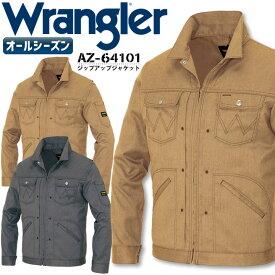 ラングラー 作業着 ジップアップジャケット AZ-64101 ジャンパー Wrangler アイトス 作業服 作業着 男女兼用 オールシーズン