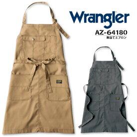エプロン おしゃれ 胸当て ラングラー AZ-64180 Wrangler アイトス 制服 カフェ レストラン ユニフォーム 作業服 作業着 男女兼用