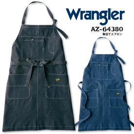 エプロン おしゃれ 胸当て デニム調 ラングラー AZ-64380 Wrangler アイトス 制服 カフェ レストラン ユニフォーム 作業服 作業着 男女兼用