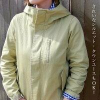 ブルゾンアイトスモンクワmk38173フード付き裾ゴムシャーリングストレッチジャンバージャケットレディース
