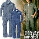 長袖つなぎ 9819 ストレッチ 軽量 デニム シャンブレー ホップスコット デニシャンストレッチ長袖ツナギ HOP-SCOT 作…