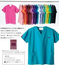 PANTONEパントンFOLKスクラブ(男女兼用)7000SCユニフォーム医療用白衣クリニックフォーク21色展開