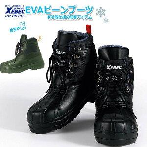 【送料無料】防寒ブーツ EVAシューズ 先芯入り ジーベック 85713 軽量 ビーンブーツ 裏ボア メンズ レディース 耐滑性 暖かい 保温 反射材 登山 アウトドア EEEE 作業靴 安全靴 XEBEC