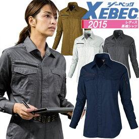 長袖シャツ ジーベック 2015 吸水性 綿100% レディース 女性用 作業服 作業着 春夏 XEBEC ユニフォーム 7号-19号 2014シリーズ