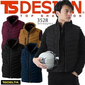 【即日発送】防寒ベスト TS-DESIGN 3528 ライトウォームベスト 防寒着 作業服 作業着 軽量 保温性 防寒服 藤和