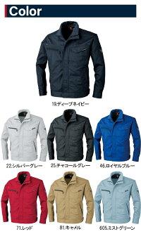 長袖ブルゾンジーベック1620ジャンバージャケット帯電男女兼用メンズレディース作業着防寒服XEBEC