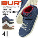 安全靴 ハイカット バートル スニーカータイプ BURTLE セーフティフットウェア 【burtle 809】【バートル 809】スニー…