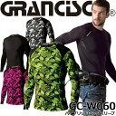 【即日発送】インナーシャツ 防寒 アンダーシャツ GC-W060 グランシスコ 保温性 発熱加工 ドライ 吸汗 ストレッチ 迷…