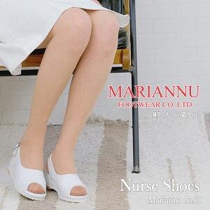 【送料無料】ナースサンダル マリアンヌ(MARIANNU NO.21)ナースシューズ『ナースシューズ』【履きやすいサンダル】【ナース】【エステ】【サンダル】【疲れにくい】日本製 履きやすいサン