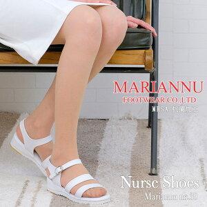 【送料無料】ナースサンダル マリアンヌ 39(MARIANNU NO.39)ナースシューズ 履きやすいサンダル【ナース】【エステ】【サンダル】【疲れにくい】日本製 履きやすいサンダル