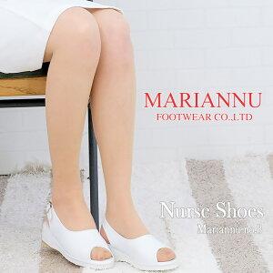 【送料無料】ナースサンダル マリアンヌ (MARIANNU NO.8)『ナースシューズ』【履きやすいサンダル】【ナース】【エステ】【サンダル】【疲れにくい】日本製 履きやすいサンダル