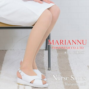 【送料無料】ナースサンダル (MARIANNU NO.9)『ナースシューズ』【履きやすいサンダル】【ナース】【エステ】【サンダル】【疲れにくい】日本製 履きやすいサンダル