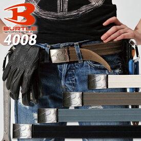 バートル BURTLE 4008 ベルト [コットンベルト][作業ベルト][作業服 ベルト][作業着 ベルト] ズボン