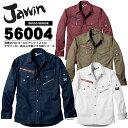ジャウィン JAWIN 長袖シャツ 56004 【春夏】【作業服】作業着 ユニフォーム 自重堂 56000シリーズ【作業シャツ】[作…