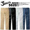 ジャウィン JAWIN ノータックパンツ56201【春夏】【作業服】【JAWIN 春夏】作業着 ユニフォーム 自重堂 56200シリーズ【作業ズボン】ジャウィン【JAWIN]56201 パンツ【春夏】