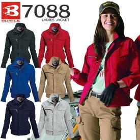 バートル レディースジャケット BURTLE 7088 女性用 【秋冬】作業服 作業着 ブルゾン ジャンパー 7081シリーズ