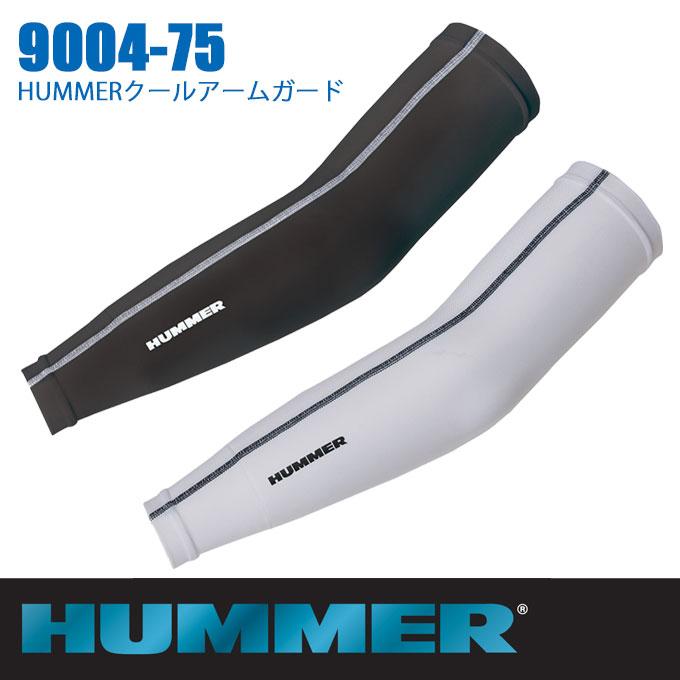 【送料無料】アタックベース HUMMER クールアームガード 9004-75 アームカバー インナーウェア 紫外線対策 UVカット 作業服 作業着【春夏】