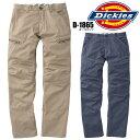 ディッキーズ/Dickies D-1865 カーゴパンツ 作業ズボン 作業服 作業着 ワークウェア