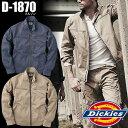 ディッキーズ/Dickies D-1870 長袖ブルゾン ジャケット ジャンパー 作業服 作業着 ワークウェア