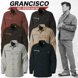 長袖シャツ GC-5005 タカヤ商事 グランシスコ ワークシャツ 綿100%【春夏】作業服 作業着 ユニフォーム GC-5004シリーズ