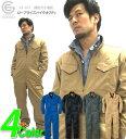 【社名刺繍無料】つなぎ お洒落 作業服 安い 高品質【GE-627】【つなぎ おしゃれ】【ツナギ 作業服】【つなぎ 酪農】…