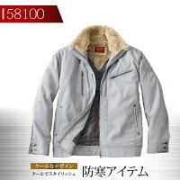 自重堂防寒ジャンパー58100