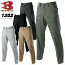 バートル パワーカーゴパンツ 1202 作業服 作業着 【秋冬】 作業ズボン BURTLE 1201シリーズ