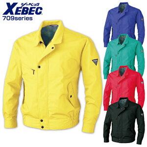 XEBEC ジーベック ブルゾン 709シリーズ【709】【4L-5L】 【秋冬】 作業服 作業着 制服 ユニフォーム