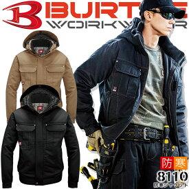 バートル 防寒ジャケット 大型フード付き 8110 ジャンパー 防寒着 作業着 防寒服 作業服 綿100% 作業用 アウトドア BURTLE
