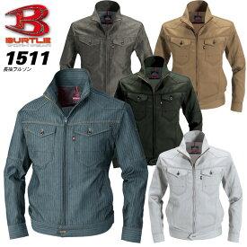 バートル 長袖ブルゾン 1511 春夏素材 BURTLE 1511シリーズ 作業服 ジャケット ジャンバー 製品制電 jIS-T8118適合 日本製素材 作業着