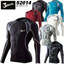 ジャウィン インナーシャツ 52014 JAWIN 3シーズン 春夏秋 自重堂 インナーウェア アンダーシャツ コンプレッション A…