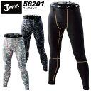 インナーパンツ 防寒 ズボン アンダーパンツ ジャウィン JAWIN 58201 防寒 インナー ロングパンツ 裏フリース レギン…