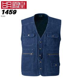 鳳皇 1459 ベスト【M-3L】【村上被服】綿100% コットン 胸ポケット付き 【秋冬】 作業服 作業着 カジュアル