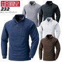 鳳皇 232 裏フリースジップアップシャツ 【M-3L】 【村上被服】 長袖 裏フリース 胸ポケット付き 袖ペン差し【秋冬】 …