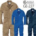長袖つなぎ タフ素材 コットン 綿100% GE-227 グレースエンジニアーズ 春夏 ヒザ3Dカット 膝裏メッシュ クライミング…