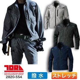寅壱 トライチ ライダースジャケット ストレッチ 撥水 リフレクター 軽防風 長袖 2820シリーズ 2820-554 作業服 作業着