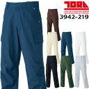 寅壱 トライチ カーゴパンツ 作業服 作業着 70-100 デニム コットン 綿100% 吸汗性 3942シリーズ 3942-219