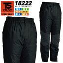 TS-DESIGN 18222 防水防寒パンツ 【防水 パンツ】【防寒ズボン】【アウトドパンツ】【釣り 防寒着】【防寒服 作業服】…