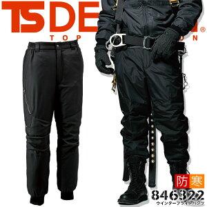 【即日発送】TS-DESIGN 防寒フライトズボン 846322【中綿キルティングパンツ】【防寒パンツ】【防寒ズボン】【釣り 防寒 ズボン】【バイク 防寒 ズボン】【軽量 防寒ズボン】【アウトドアパン