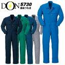 つなぎ 作業着 ヤマタカ DON 5730 メンズ レディース 長袖 消臭 抗菌 ツナギ 男女兼用 チーム イベント用 作業服 オー…