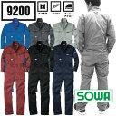 つなぎ 桑和 SOWA-9200 長袖つなぎ ツナギ タフ素材 イベント チーム おしゃれ バイク 作業着 作業服