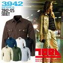 寅壱 トライチ 長袖シャツ 4L 5L デニム コットン 綿100% 吸汗性 3942シリーズ 3942-125 作業服 作業着 大きいサイズ