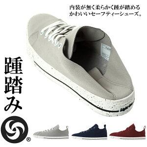 安全靴 スニーカー おしゃれ 可愛い 踵踏み 女性サイズ対応 ローカット クラフトワークス LightOne by craftworks セーフティーシューズ LO-001 『3カラー』