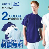 uniteケーシージャケット(男性用)MZ-0049