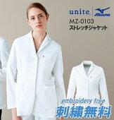 uniteジャケット(女性用)MZ-0103