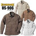 イーブンリバー EVENRIVER 長袖シャツ EUROMODEL US-906 綿100% 作業服 作業着 907シリーズ【us906】