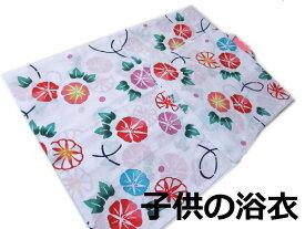 浴衣 子供 キッズ 白地朝顔 90サイズ 1〜2才用 日本製 新品 yk787a