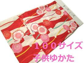 338d57fe3d140 浴衣 子供 ブランド浴衣 キスミス 100サイズ 3-4才用 赤色 新品 yk987