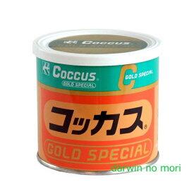 コッカス ゴールドスペシャル 1g×100包 1包に腸内細菌が約7,000億個と有用酵母配合【あす楽対応_関東】